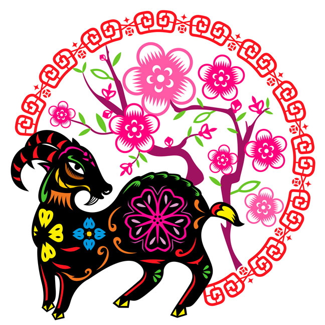 http://magmaheritage.com/Chinese-New-Year-2015-goat.jpg