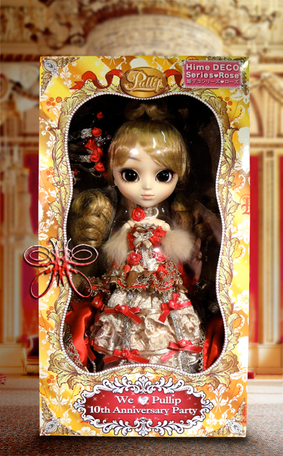 http://magmaheritage.com/QueenRosarind/princessrosalindinboxlarge.jpg