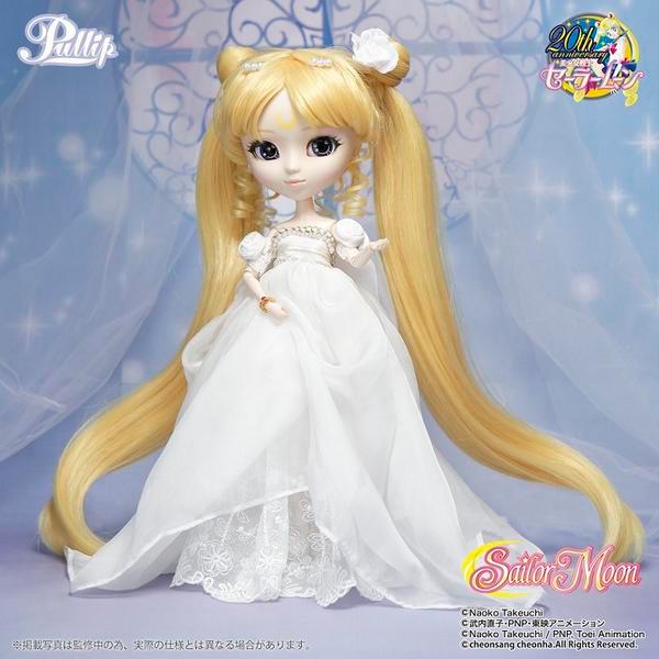 http://magmaheritage.com/princesserenity/princesserenity1.jpg