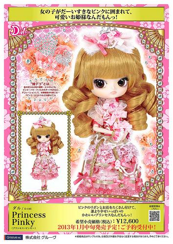 http://magmaheritage.com/princesspinkyDal/princesspinkydal_promo.jpg